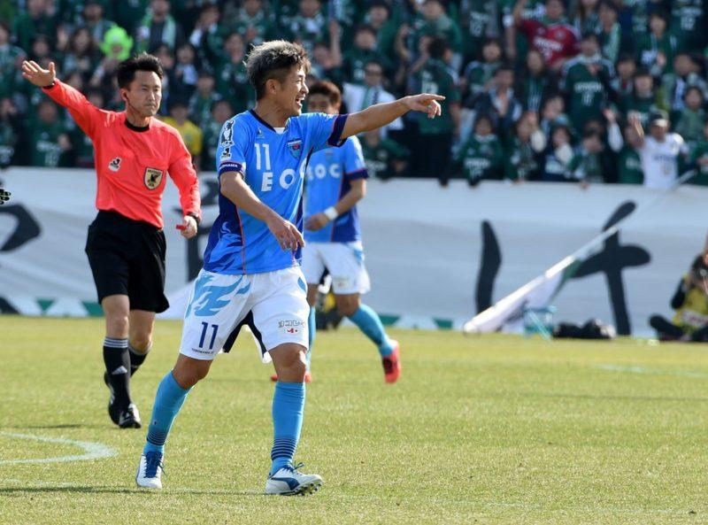 Kazuyoshi Miura [Miracle Man]