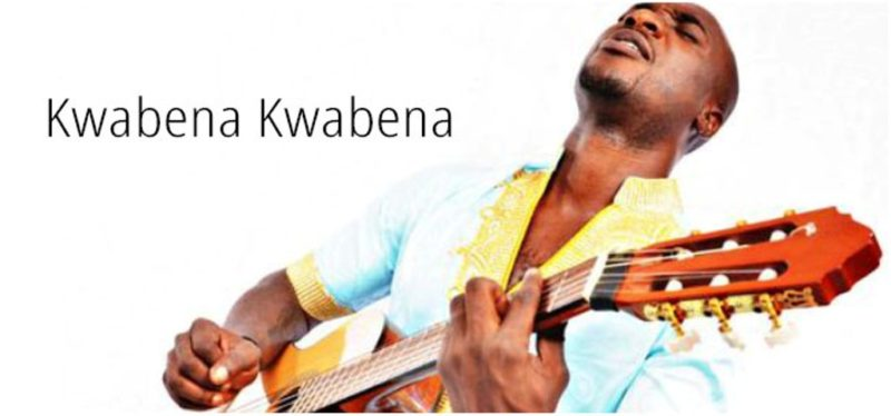 Kwabena Kwabena [SWAG Awards]