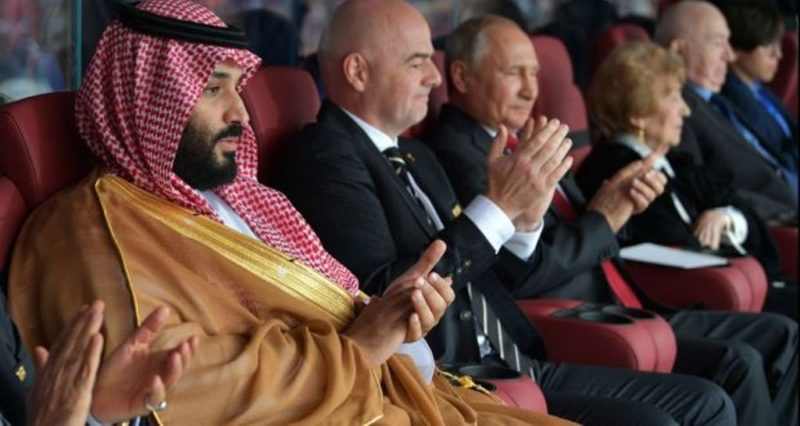 Mohammad bin Salman, Fifa president Gianni Infantino and Russian president Vladimir Putin at the World Cup 2018