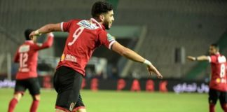 Walid Azaro of Al-Ahly pictured