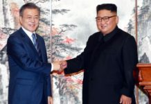 North and South Korea Presidents
